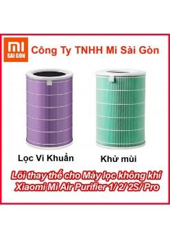 Lõi lọc thay thế cho Máy lọc không khí Xiaomi Mi Air Purifier 1/2/2S/Pro