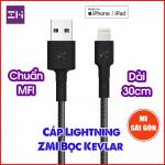 Cáp ZMI USB Lightning AL823 (Dài 30cm) - Đen