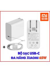 Cốc sạc USB-C Xiaomi 65W