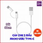 Cáp 30cm ZMI 2-in-1 Micro USB – Type-C ( Đen/ Trắng ) AL511