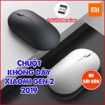 Chuột không dây Xiaomi Gen 2 (2019)