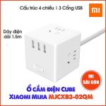 Ổ cắm điện Cube Xiaomi Mijia Có Dây (MJCXB3-02QM)