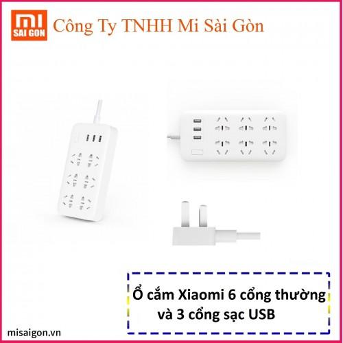 Ổ cắm thông minh Xiaomi Gen 2 Có cổng USB (Không có wifi)