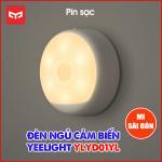 Đèn ngủ cảm biếnYeelight YLYD01YL
