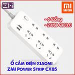 Ổ cắm điện ZMI CX05 6 cổng tích hợp 2 USB Sạc nhanh